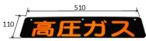 0108-04003000