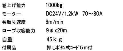 0307-01008000