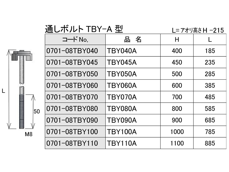 0701-08TBY
