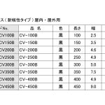 1104-02CV000B