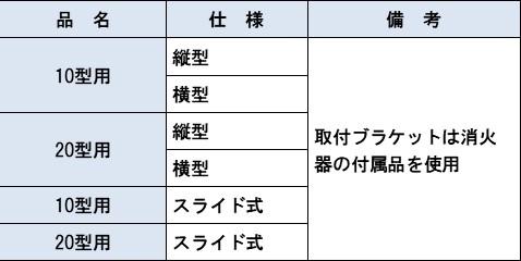 1301-01009000