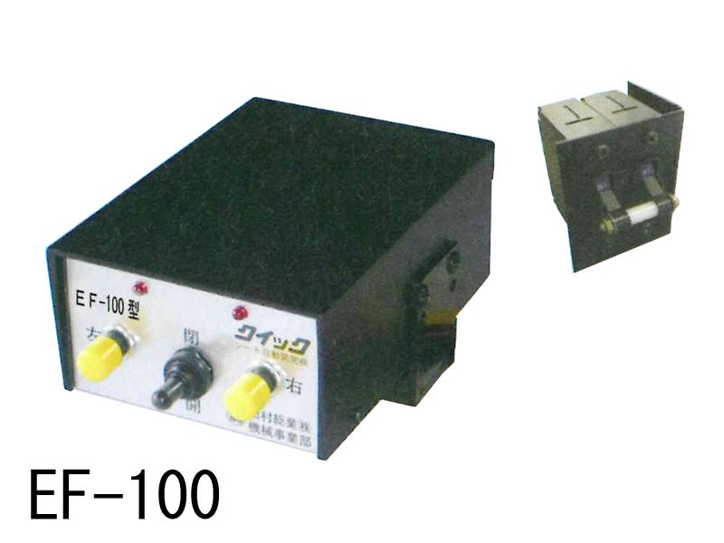 0902-T100