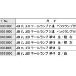 1002-20031000